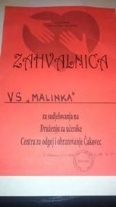 Druženje učenika Centra za odgoj i obrazovanje i prijatelja. Žiškovec. 11.12.2016. (2)