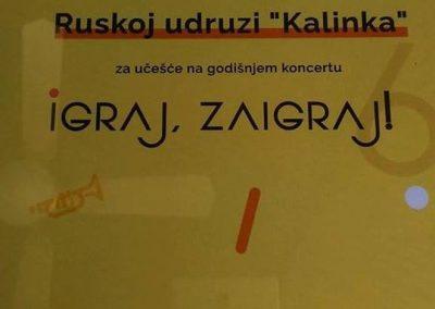 Zahvalnica - Sloenija - Maribor. Narodni dom.