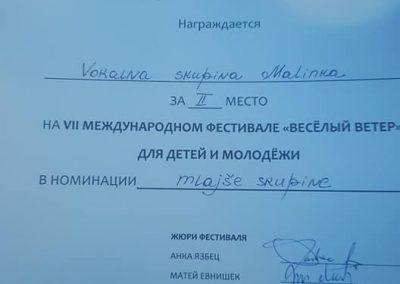 "VII Međunarodni festival ""Veseli veter"" u Ljubljani. ""Malinka"""