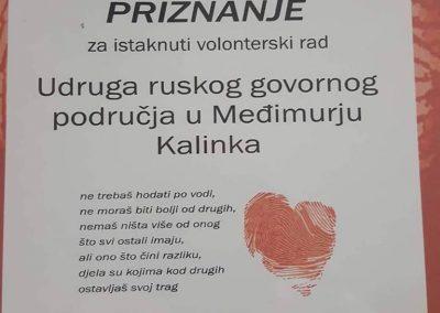 PRIZNANJE - volontiranje Kalinka
