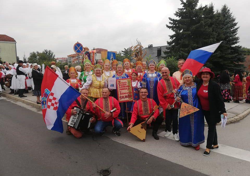 Словения. Лендава Trgatev-2019