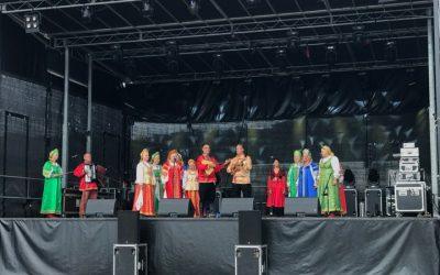 Фольклорный фестиваль «Lendavska Tragetev» 2019.