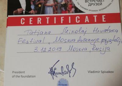 16. Međunarodni festival Moskva susreće prijatelje. #3