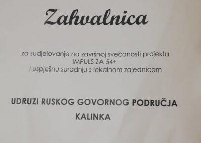 Centar za kulturu Čakovec, projekt Impuls za 54+