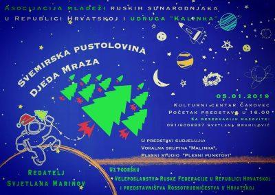 Novogodišnja bajka ruske tradicije u Čakovcu