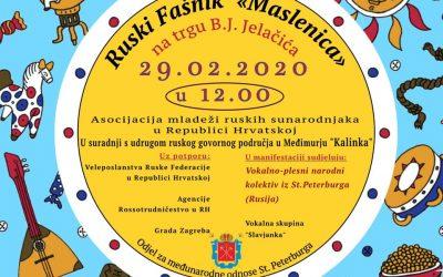 "Ruski Fašnik ""Maslenica"" u centru Zagreba na Trgu Bana Jelačića 29. veljače u 12 sati!"